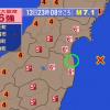 令和3年福島県沖地震 我が家の被害