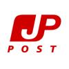 昨年の余った年賀はがきは、今年の年賀はがきへ交換できますか? - 日本郵便