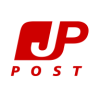 書き損じはがき・切手の交換 - 日本郵便