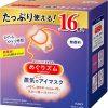 Amazon | 【Amazon.co.jp限定】【大容量】めぐりズム蒸気でホットアイマスク 無香料 1